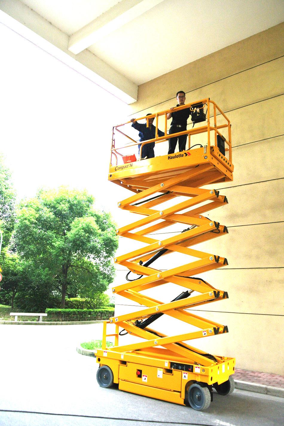 14米电动剪式升降平台